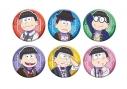 【グッズ-バッチ】えいがのおそ松さん 缶バッジコレクション 18歳ver.の画像
