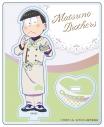 【グッズ-スタンドポップ】おそ松さん アクリルスタンド チョロ松 sweet ver.の画像