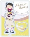 【グッズ-スタンドポップ】おそ松さん アクリルスタンド 十四松 sweet ver.の画像