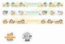 【グッズ-テープ】『ヒプノシスマイク SANRIO NAKAYOKU EDIT』 マスキングテープセット どついたれ本舗×サンリオキャラクターズ【アニメイト先行販売】の画像