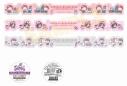 【グッズ-テープ】『ヒプノシスマイク SANRIO NAKAYOKU EDIT』 マスキングテープセット Bad Ass Temple×サンリオキャラクターズ【アニメイト先行販売】の画像