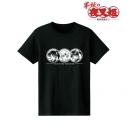 【グッズ-Tシャツ】半妖の夜叉姫 Tシャツメンズ(サイズ/XL)の画像