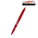 【グッズ-ボールペン】プロメア 国家救命消防局(FDPP) クリックゴールド ボールペンの画像