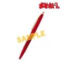 【グッズ-ボールペン】おそ松さん おそ松 クリックゴールド ボールペン【アニメイト先行販売分】の画像