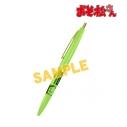 【グッズ-ボールペン】おそ松さん チョロ松 クリックゴールド ボールペン【アニメイト先行販売分】の画像