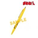 【グッズ-ボールペン】おそ松さん 十四松 クリックゴールド ボールペン【アニメイト先行販売分】の画像