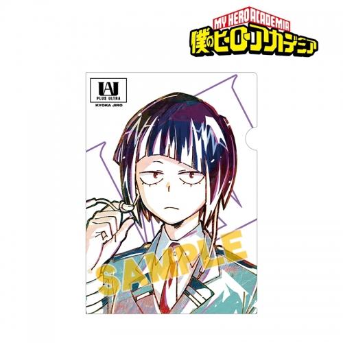 グッズ クリアファイル 僕のヒーローアカデミア 耳郎響香 Ani Art 第4弾 クリアファイル アニメイト先行販売分 アニメイト