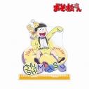 【グッズ-スタンドポップ】おそ松さん 描き下ろしイラスト 松野十四松 バルーンバースデーver. BIGアクリルスタンドの画像