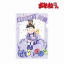 【グッズ-クリアファイル】おそ松さん 描き下ろしイラスト 松野一松 バルーンバースデーver. クリアファイルの画像