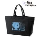 【グッズ-バッグ】Re:ゼロから始める異世界生活 レム BIGジップトートバッグの画像