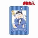 【グッズ-パスケース】おそ松さん 描き下ろしイラスト 松野カラ松 バルーンバースデーver. 1ポケットパスケースの画像