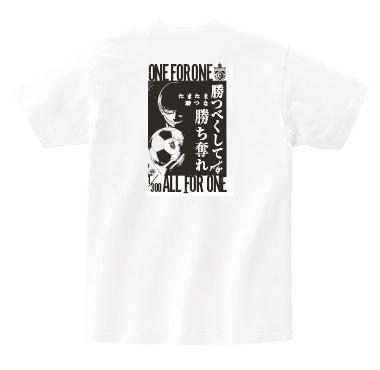 【グッズ-Tシャツ】ブルーロック EGO Tシャツ