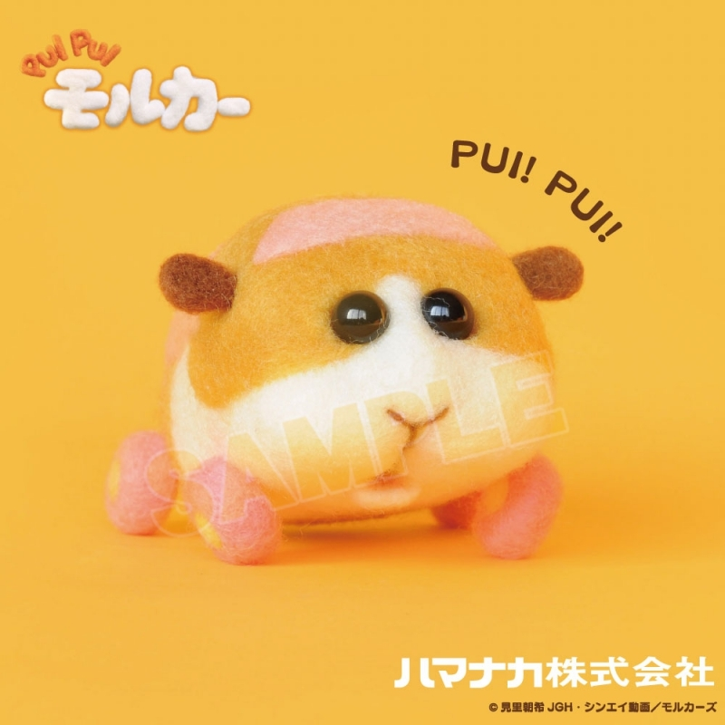PUI PUI モルカー ニードルフェルトでつくるキット ポテト_0