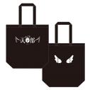 【グッズ-バッグ】天地創造デザイン部 トートバッグの画像