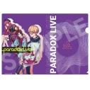 【グッズ-クリアファイル】Paradox Live クリアファイル-DESIRE- BAEの画像