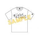 【グッズ-Tシャツ】プリティーシリーズ セリフTシャツ キラッとプリ☆チャンの画像