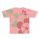 【グッズ-Tシャツ】ゾンビランドサガ フルグラフィックTシャツ(ゆうぎりTシャツアイドルver.)Mサイズの画像