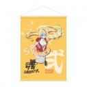 【グッズ-タペストリー】ゾンビランドサガ タペストリー ~みんなでジャンプ!~(二階堂サキ)の画像