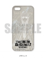 【グッズ-カバーホルダー】DOUBLE DECKER! ダグ&キリル スマホハードケース(iPhone5/5s/SE) F ユリの画像