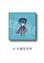 【グッズ-バッチ】続『刀剣乱舞-花丸-』 レザーバッジ PlayP-SU 小夜左文字の画像