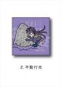 【グッズ-バッチ】続『刀剣乱舞-花丸-』 レザーバッジ PlayP-SZ 不動行光の画像