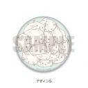 【グッズ-バッチ】メイドインアビス 3WAY缶バッジ SWEETOY-G ネリタンタンの画像