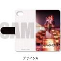 【グッズ-カバーホルダー】ドメスティックな彼女 手帳型スマホケース(iPhone6/6s/7/8) Aの画像
