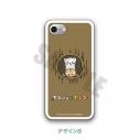 【グッズ-カバーホルダー】オコジョとヤマネ スマホハードケース(iPhone6/6s/7/8) Bの画像