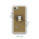 【グッズ-カバーホルダー】オコジョとヤマネ スマホハードケース(iPhoneX) Bの画像