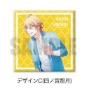 【グッズ-カバーホルダー】うたの☆プリンスさまっ♪ クッションカバー FC 四ノ宮那月の画像