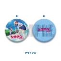 【グッズ-小銭入れ】ソウナンですか? 丸型コインケース Aの画像