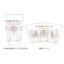 【グッズ-タンブラー・グラス】アフリカのサラリーマン ビッグカップ Aの画像