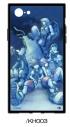 【グッズ-カバーホルダー】キングダムハーツ 耐衝撃ガラスケース KAKU シルク/道しるべ(iPhone8/7対応)の画像