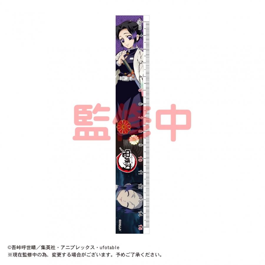 【グッズ-定規】鬼滅の刃 定規 F:胡蝶しのぶ