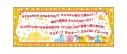 【グッズ-タオル】BanG Dream! ガールズバンドパーティ! フェイスタオル ハロー、ハッピーワールド! キミがいなくちゃっ!の画像