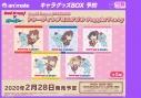 【グッズ-タオル】BanG Dream!×ぼのぼの トレーディングミニタオル Poppin'Partyの画像