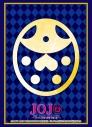 【グッズ-カードケース】ジョジョの奇妙な冒険 黄金の風 ブシロードスリーブコレクション ハイグレード Vol.2070『ジョルノ・ジョバァーナ』エンブレムver.の画像