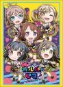 【グッズ-カードケース】BanG Dream! ガルパ☆ピコ ブシロードスリーブコレクション ハイグレード Vol.2071『Poppin'Party カラフルポッピン!』の画像