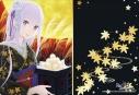 【グッズ-マット】ブシロード ラバーマットコレクション Vol.443 Re:ゼロから始める異世界生活 『エミリア』の画像