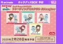 【グッズ-タオル】BanG Dream!×ぼのぼの トレーディングミニタオル Afterglowの画像