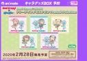 【グッズ-タオル】BanG Dream!×ぼのぼの トレーディングミニタオル Pastel*Palettesの画像