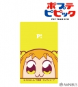 【グッズ-ステッカー】ポプテピピック ICカードステッカー(ポプ子)の画像