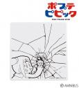 【グッズ-皿】ポプテピピック チェスト プレートォ゛ーイ゛!!の画像