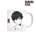 【グッズ-マグカップ】BANANA FISH 奥村英二 マグカップの画像