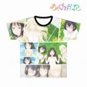 【グッズ-Tシャツ】あそびあそばせ フルグラフィックTシャツ/ユニセックス(サイズ/L)の画像