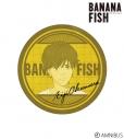 【グッズ-ステッカー】BANANA FISH 奥村英二 ステッカーの画像