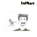 【グッズ-クリアファイル】ハイキュー!! 木兎光太郎 Ani-Art クリアファイルの画像