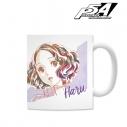 【グッズ-マグカップ】PERSONA5 the Animation 奥村春 Ani-Art マグカップの画像