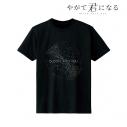 【グッズ-Tシャツ】やがて君になる Tシャツ/メンズ(サイズ/XL)の画像