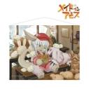 【グッズ-タペストリー】メイドインアビス 描き下ろしイラスト 兎座ナナチ タペストリーの画像